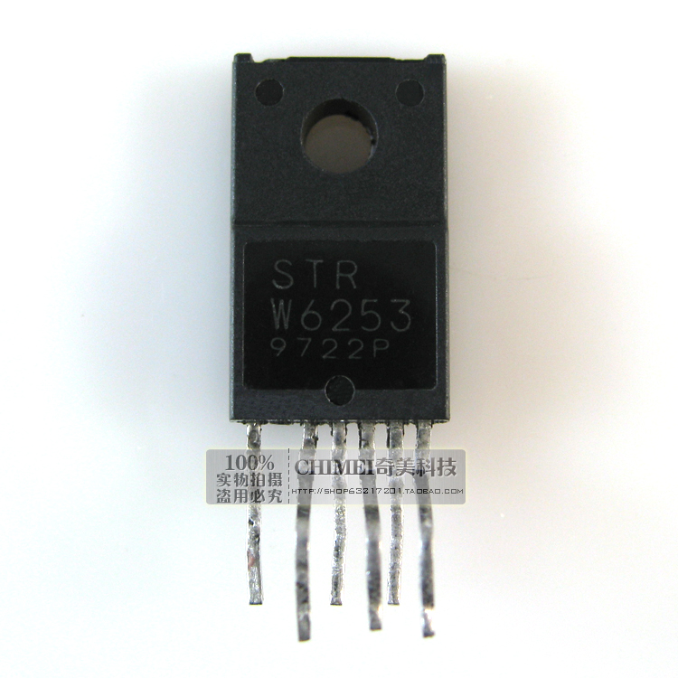 Free Delivery. STRW6253 <font><b>STR</b></font> - <font><b>W6253</b></font> LCD IC power management module image