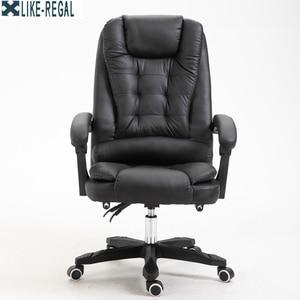 Image 5 - Silla ejecutiva de oficina de alta calidad, silla ergonómica para juegos de ordenador, silla de Internet para café, silla doméstica