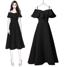 One-word neck sling dress female plus size 2021 summer new French fashion high waist large swing mid-length ruffled dress