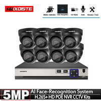 Plug and play POE NVR 8CH Xmeye CCTV Face Identify System 5MP In/Outdoor POE IP Camera IR Day/Night Security Surveillance Kits