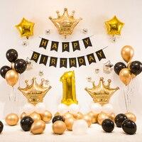 Детский возраст сцена макет фон стены сто дней праздник украшения Дети полная луна сто дней праздник день рождения шар