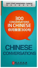 Easy start mandarin Chinese   300 Conversations in Chinese. learn Chinese Characters for Foreigners student and Adult's textbook ma cheng 15 minute mandarin chinese