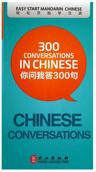 цена на Easy start mandarin Chinese   300 Conversations in Chinese. learn Chinese Characters for Foreigners student and Adult's textbook