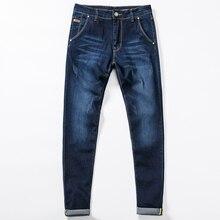 Denim Jeans Fashion Pants Black Green Clothing Slim-Fit Stretch Grey Khaki Men's Cotton