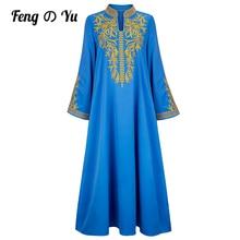 Muslim Ladies Long Sleeve Blue Satin Robe Stand Collar Islamic Arab Robe Neckline Cuff Embroidered Loose Robe XL