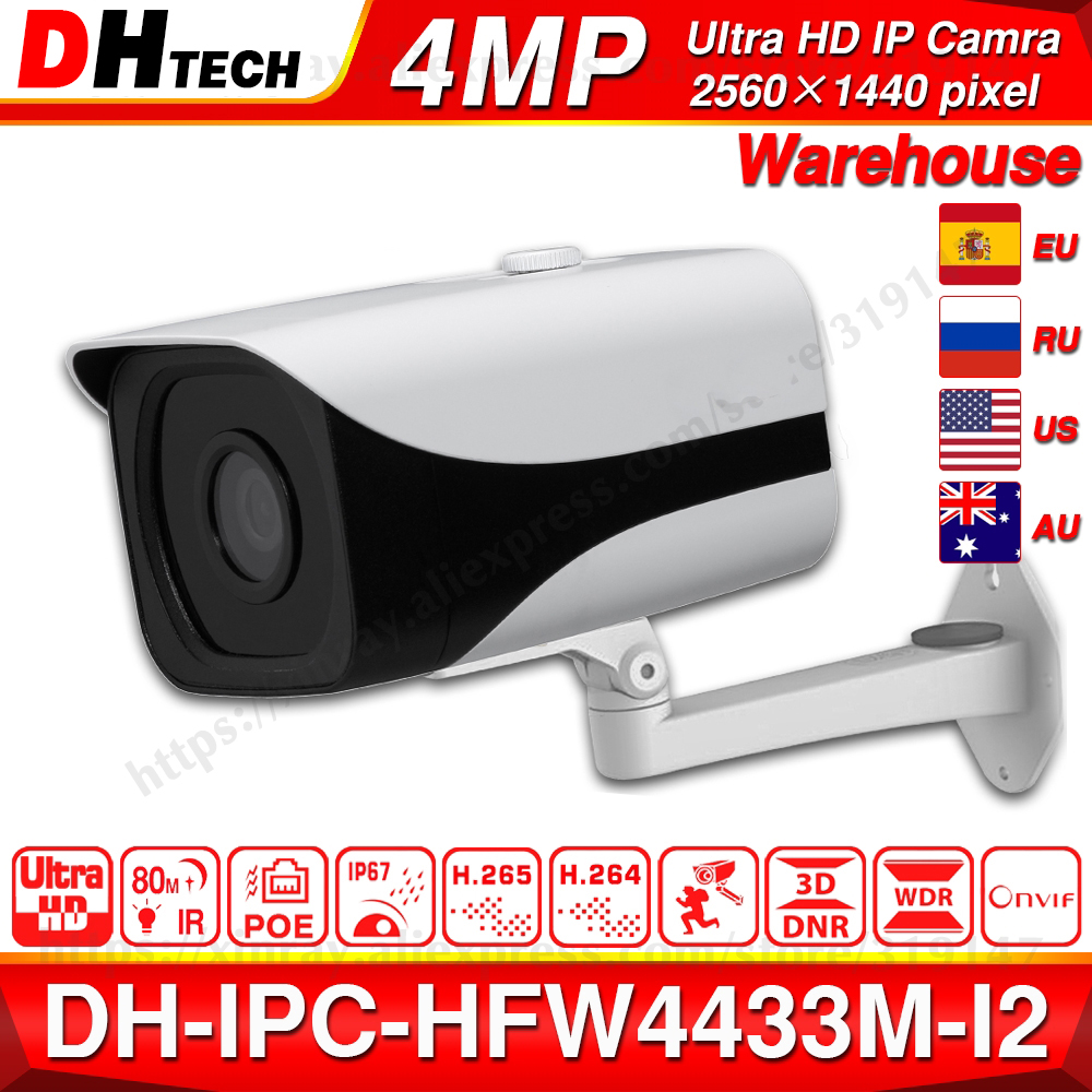 Dahua IP Camera DH-IPC-HFW4431M-I2 Support ONVIF PSIA CG GB/T28181 with 80m IR Range Bullet Camera With Bracket DS-1292ZJ