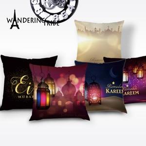 Image 1 - Ramadan Decorations Kareem Party Decorative Islam Decor Eid Decoration Throw Pillow Case Classic Mubarak Ramadan Eid  Cojines