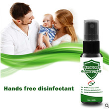 30ml Disposable Antibacterial Gel…