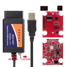 ELM 327 V1.5 PIC18F25K80 dla FORScan ELM327 USB dla Windows HS CAN/MS może przełączyć dla Ford CH340 OBD2 narzędzie diagnostyczne do samochodów skaner