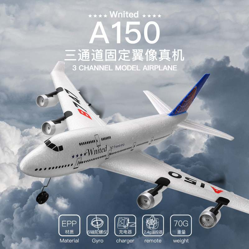 Weili XK A150 Boeing B747 Passenger Aircraft Three-channel Real Glider Fixed-wing Remote Control Aircraft Model