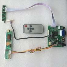 Плата контроллера для работы с комплектом экран vga 171 дюйма