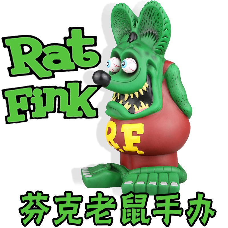 Rat Fink Big Daddy Big Statue 33cm PVC Figure Collectible Model Toy Doll Christmas Birthday Gift