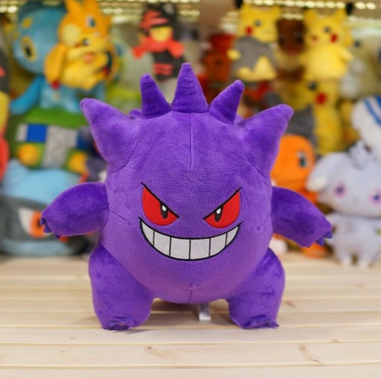 "Pokemon XY Gengar Gangar Plush Toy Ghost Haunter Stuffed Animal Pillow Doll 12/"""