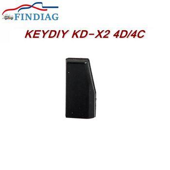 1Pcs/lot Superior Discount Key Programmer Cloner 4C 4D  KEY DIY Transponder Chip KEYDIY KD KD-X2