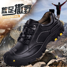 Leather Shoes Breathable Men Hiking Shoes Trekking Shoes lightweight Sport Sneakers Outdoor Climbing Shoes Tactical Boots rax hiking shoes men waterproof trekking shoes lightweight breathable outdoor sports sneakers for men climbing leather shoes