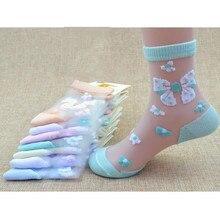 1/4 пар/лот, Летние красивые шелковые носки с бабочками и кристаллами для девочек Детские эластичные кружевные носки с цветочным узором для маленьких девочек