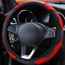 Cubierta de cuero para volante de coche, cubierta Simple y transpirable, antideslizante, calidad Multicolor, adecuado para decoración de Interior, 37-38cm