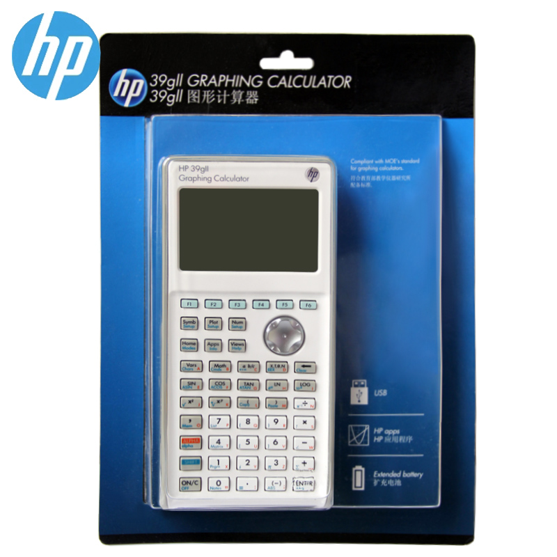 HP39GII Graphing Calculator Middle School Student Mathematical Chemistry SAT / AP Exam