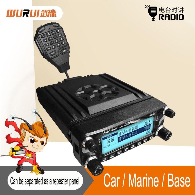 1pz ZT-D9000 Car Walkie Talkie CB Radio Stations 50km Long Distance Hunting Professional Transceiver VHF UHF West Ham Car Radio