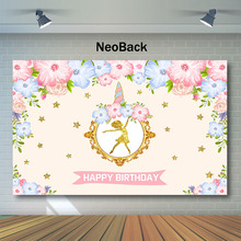 NeoBack Happy Birthday Backdrop Pink Blue Watercolor Flowers Photography Backdrops Gold Dancing Girl Photo Background