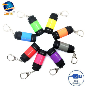 LED Mini Flashlight Portable Keychain Small Outdoor Waterproof Built-in Battery USB Rechargeable Camping Flashlights