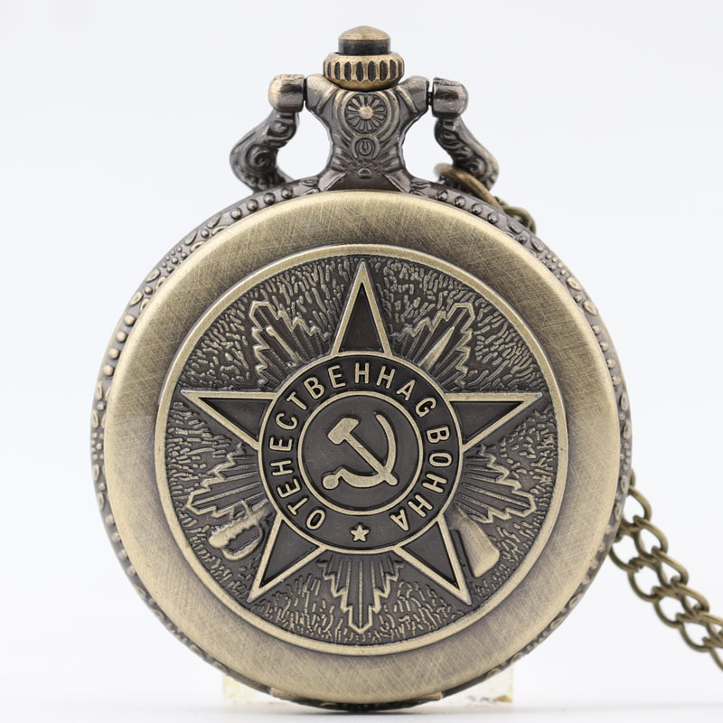 Pocket & Fob Watch Bronze Hammer Pocket Watch Necklace Bronze Pendant CCCP Russia Emblem Communism Watch