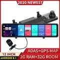 2020 Nieuwste 4G Android 8.1 Dash Cam 1080P Dual Len Wifi Dashcam 12 Inch Gps Adas Achteruitkijkspiegel auto Dvr Rijden Camera Recorder
