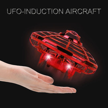 Mini Induction Hand Drone Electric Flying UFO for Boys Xmas Gifts High-tech Aircraft Flying Drone Toys for Kids New Novelty Toy