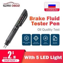 Teste líquido automático caneta testador fluido de freio 5 led indicador display para dot3/dot4 eletrônico caneta freio fluido óleo testador digital