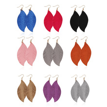 2019 New Arrival Leaf Tassel PU Leather Drop Earrings for Woman Multi Colors to Choose 1Pair