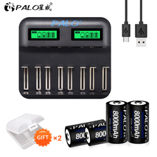 PALO 4PCS 1.2V D size battery rechargeable batteries for gas cooker Flashlight+USB LCD Smart Battery Charger AA AAA C