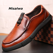 Misalwa 2019 Breathable Comfortable Casual Shoes Leather Office Business Leisure High Quality Stylish Soft Moccasins Flats