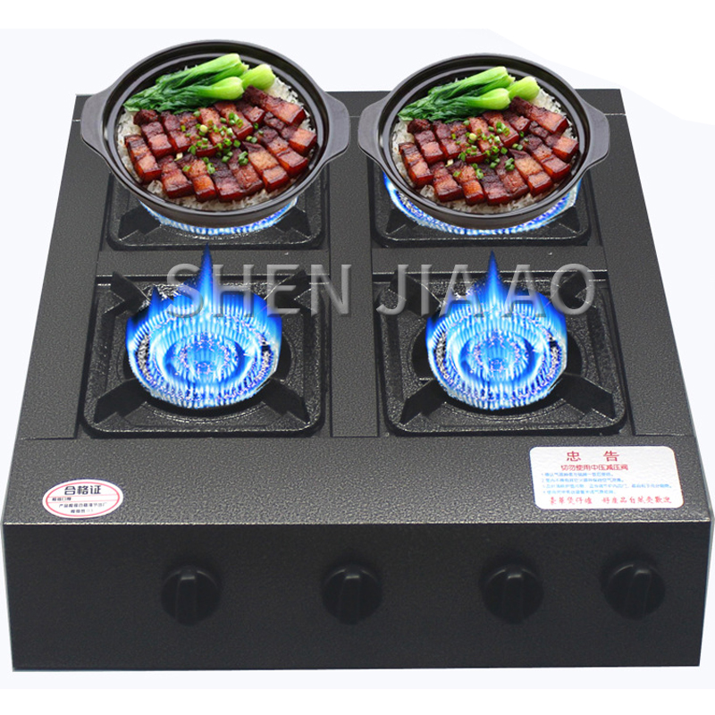 Commercial hotel cooking multi-head gas stove Energy-saving stove 4 holes honeycomb gas stove Natural gas liquefied gas stove