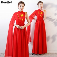 Dance-Costume Traditional Performance Oriental-Cloth Chinese-Style Children Adult Red