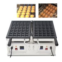 SUCREXU Commercial Electric Janpanese Egg Waffle Maker Bubble Waffle Baker Machine Snack Equipment Nonstick Stainless Steel
