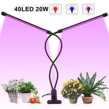Светодиодный светильник для выращивания растений, 20 Вт, полный спектр, светильник для растений, таймер, фито-лампа для растений с контроллером, светильник для растений, s лампа для выращивания цветов в помещении