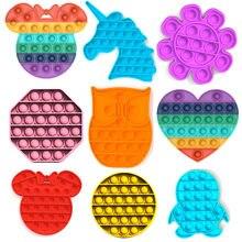 Pop It – boîte à jouets Anti-Stress pour adulte et enfant, Anti-Stress, amusant