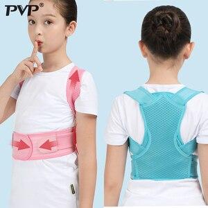 Children Adjustable Posture Co