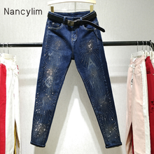 Heavy Industries Drilled Jeans dark blue denim Pants for women New Autumn wear Womens High Waist Slim Pencil trousers