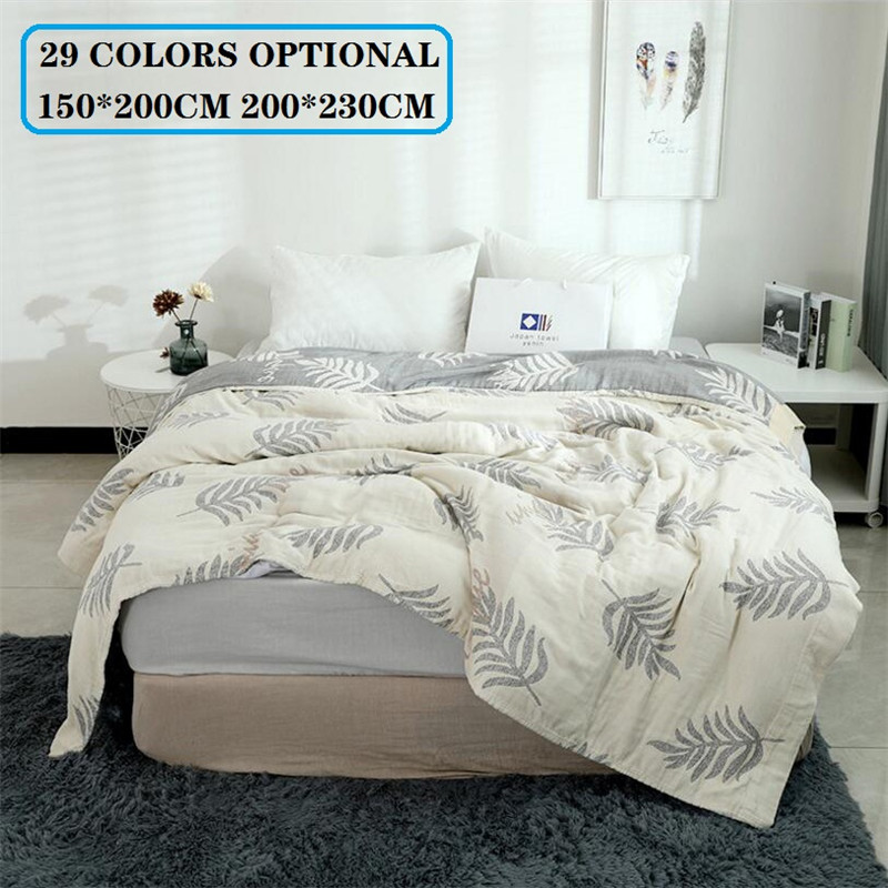 4 Layers Bamboo Cotton Gauze Towel Muslin Blanket Soft Throw Plaid For Adults On The Bed Sofa Plane Travel Bedspread 200*230cm