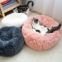 Мягкая теплая круглая кровать для питомца кошки удобное гнездо для питомца собака кошка Моющийся питомник легко чистится кровать для собаки теплый дом для питомца