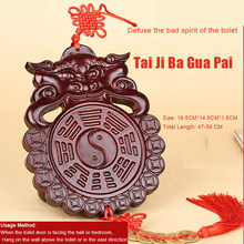 FengShui Bagua Card Already KaiGuang Peach Wood Animal Head Defuse The Bad Spirit Of The Toilet Home Decoration