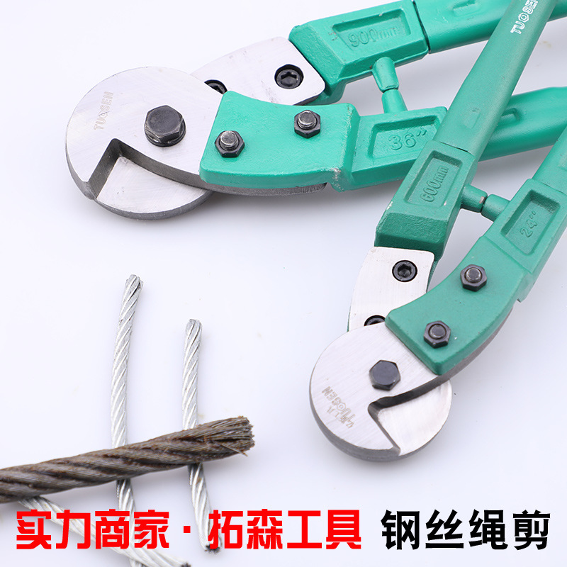 Manufacturers Direct Selling Extension Sen Hardware Tools 24/36-Inch Steel Wire Scissors Effortless Zhan Su Manual Heavy Duty St