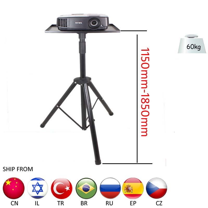 DL-PS3B 60KG 1150-1850mm Universal Height Adjustable Bracket DVD Player Floor Holder Projector Tripod Stand Laptop Floor Stand