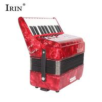 IRIN 22 Keys 8 Bass Accordion Educational Children Beginner Practice Musical Instrument Rhythm Band for Beginner Children