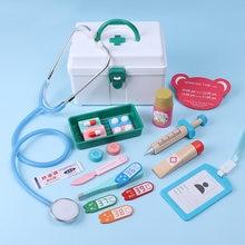 Набор детских деревянных игрушек докторов набор для моделирования