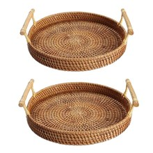 2 Pack Handmade Rattan Round Woven Basket, Serving Tray with Handles, Perfect for Display Bread or Fruit-8.66Inch (22cm)(China)
