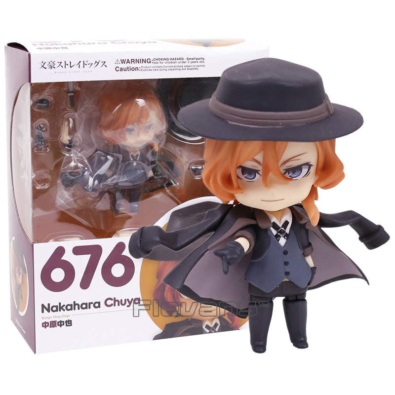 Bungo Stray Dogs Nakahara Chuya 676  PVC Action Figure Collectible Model Toy