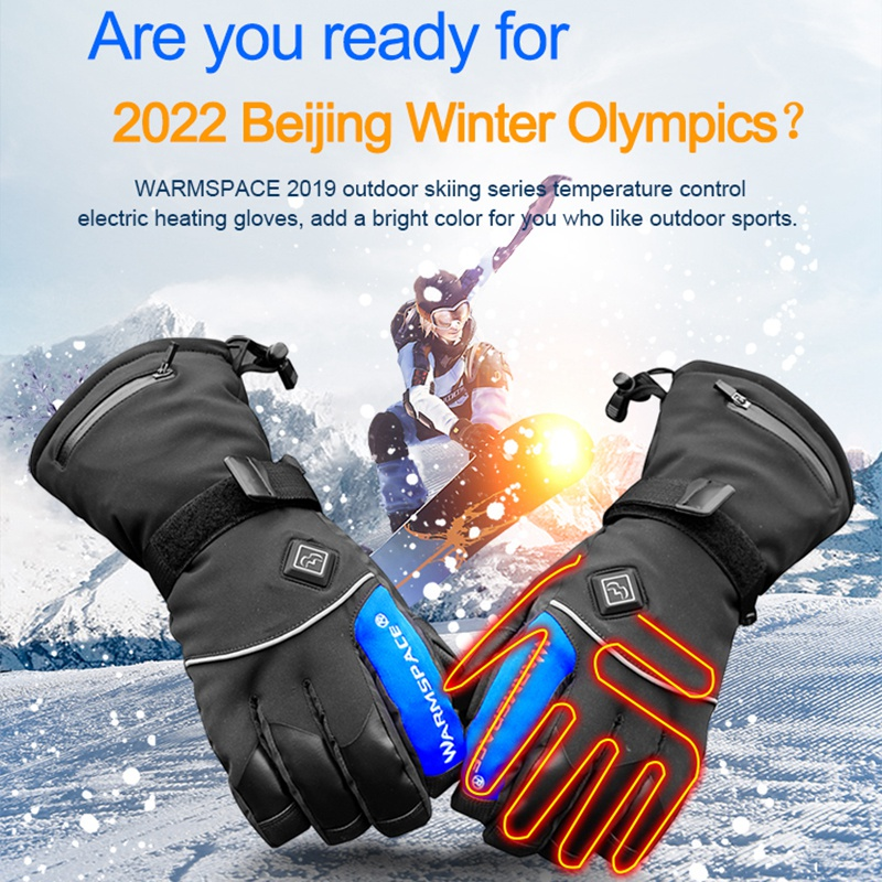 Warmspace Heated Gloves Electric Rechargeable Battery 3M Warm Gloves Winter Waterproof Sports Hiking Bicycle Motorcycles Ski Glo