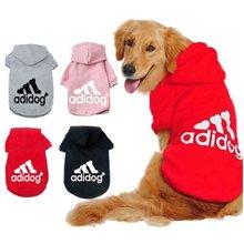 Толстовка с капюшоном для больших собак одежда пальто Золотая
